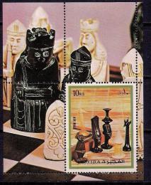 Poštovní známka Fudžajra 1973 Šachy Mi# Block 133 A Kat 6€