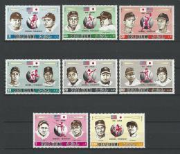 Poštovní známky Rás al-Chajma 1972 Baseballoví hráèi Mi# 715-22