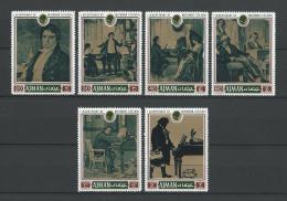 Poštovní známky Adžmán 1971 Ludwig van Beethoven Mi# 794-99
