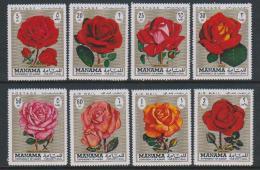 Poštovní známky Manáma 1971 Rùže Mi# A411-H411