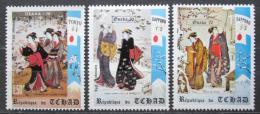 Poštovní známky Èad 1971 ZOH Sapporo, umìní Mi# 352-54 Kat 4.50€