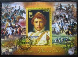 Poštovní známka Pobøeží Slonoviny 2012 Napoleon Bonaparte Mi# N/N