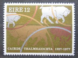 Poštovní známka Irsko 1977 Zemìdìlská kreditní spoleènost ACC Mi# 369
