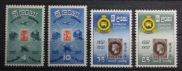 Poštovní známky Cejlon, Srí Lanka 1957 První známka, 100. výroèí Mi# 288-91