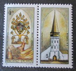 Poštovní známka Maïarsko 1987 Kostel v Gyöngyöspata Mi# 3921