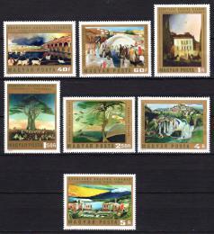 Poštovní známky Maïarsko 1973 Umìní Mi# 2878-84