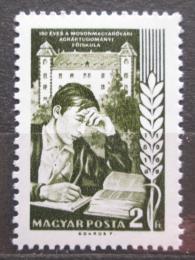 Poštovní známka Maïarsko 1968 VŠ zemìdìlská Mi# 2408