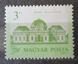 Poštovní známka Maïarsko 1986 Zámek rodiny Savoya Mi# 3855