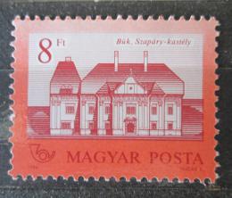 Poštovní známka Maïarsko 1986 Zámek rodiny Szapáry Mi# 3859