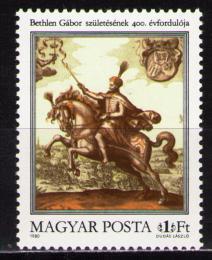 Poštovní známka Maïarsko 1980 Gábor Bethlen Mi# 3418