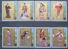 Poštovní známky Adžmán 1971 Japonské lidové kroje Mi# 670-77