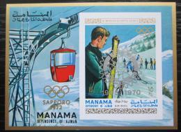 Poštovní známka Manáma 1971 ZOH Sapporo pøetisk neperf. Mi# Block 129 B Kat 25€