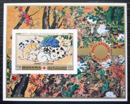 Poštovní známka Manáma 1971 Japonské umìní neperf. Mi# Block 101 B Kat 12€