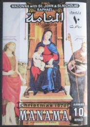 Poštovní známka Manáma 1970 Vánoce, umìní, Raffael Mi# Block 91 Kat 6€