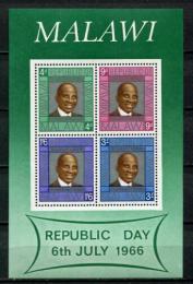 Poštovní známky Malawi 1966 Prezident Hastings Kamuzu Banda Mi# Block 7