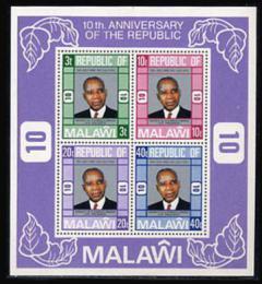 Poštovní známky Malawi 1976 Prezident Hastings Kamuzu Banda Mi# Block 44