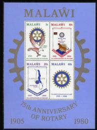 Poštovní známky Malawi 1980 Rotary Intl., 75. výroèí Mi# Block 57