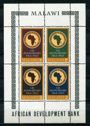 Poštovní známky Malawi 1969 Africká rozvojová banka, 5. výroèí Mi# Block 15