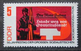 Poštovní známka DDR 1967 VØSR, 50. výroèí Mi# 1312