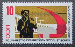 Poštovní známka DDR 1967 VØSR, 50. výroèí Mi# 1313