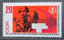 Poštovní známka DDR 1967 VØSR, 50. výroèí Mi# 1315