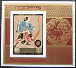Poštovní známka Manáma 1971 Japonské umìní neperf. Mi# Block 136 B Kat 10€