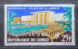 Poštovní známka Kongo 1963 Budovy v Brazzaville Mi# 36