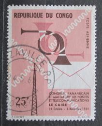 Poštovní známka Kongo 1964 Poštovní kongres Mi# 59