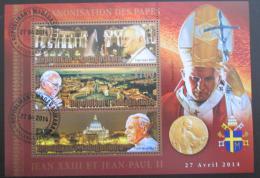 Poštovní známky Madagaskar 2014 Kanonizace papežù, zlaté písmo Mi# N/N