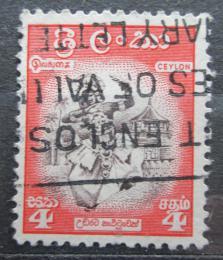 Poštovní známka Cejlon 1958 Taneèník z Kandy Mi# 296