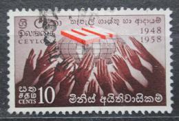 Poštovní známka Cejlon 1958 Deklarace lidských práv, 10. výroèí Mi# 311