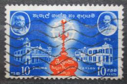 Poštovní známka Cejlon 1959 Univerzita Pirivena Mi# 313
