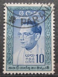 Poštovní známka Cejlon 1961 Premiér Bandaranaike Mi# 316 II