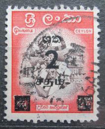 Poštovní známka Cejlon 1963 Taneèník pøetisk Mi# 322