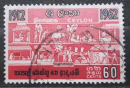 Poštovní známka Cejlon 1963 Vesnický život Mi# 323