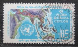 Poštovní známka Cejlon 1972 ECAFE, 25. výroèí Mi# 424 Kat 3.60€