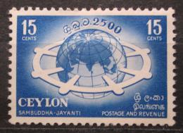 Poštovní známka Cejlon 1956 Budhismus Mi# 287