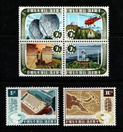 Poštovní známky Papua Nová Guinea 1973 Pøenos zpráv Mi# 234-39