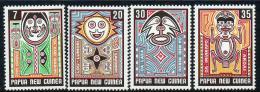 Poštovní známky Papua Nová Guinea 1977 Tradièní umìní Mi# 333-36