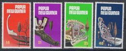 Poštovní známky Papua Nová Guinea 1979 Ozdoby kánoí Mi# 364-67