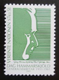 Poštovní známka OSN Vídeò 2001 Dag Hammarskjöld Mi# 341