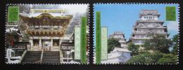 Poštovní známky OSN Vídeò 2001 Dìdictví UNESCO Mi# 333-34