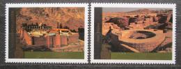 Poštovní známky OSN Vídeò 2005 Dìdictví UNESCO v Egyptì Mi# 443-44