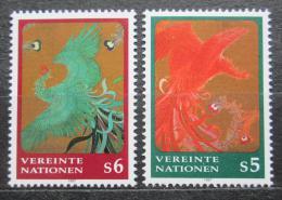 Poštovní známky OSN Vídeò 1997 Umìní, Sagenji Yoshida Mi# 220-21