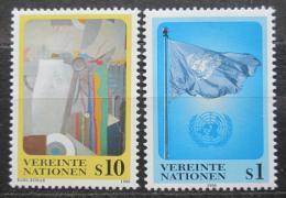 Poštovní známky OSN Vídeò 1996 Umìní a vlajka OSN Mi# 203-04
