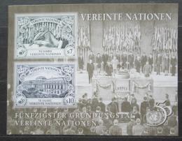 Poštovní známky OSN Vídeò 1995 Vznik OSN, 50. výroèí Mi# Block 6