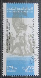 Poštovní známka S.A.E. 1987 Tìžba ropy Mi# 229