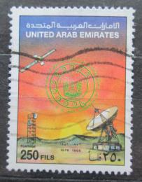 Poštovní známka S.A.E. 1986 Pozemní satelit ETISALAT Mi# 203