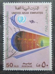 Poštovní známka S.A.E. 1985 Mezinárodní rok mládeže Mi# 188