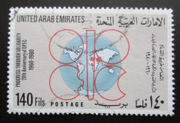 Poštovní známka S.A.E. 1980 OPEC, 20. výroèí Mi# 120